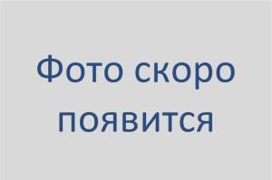 Foto soon